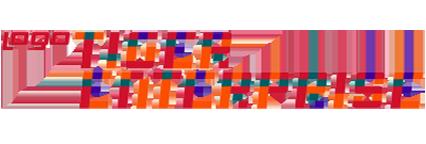 logo_tiger_enterprise-1140x514-1-300x135
